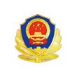 北京市公安局国保总队情报分析指挥中心